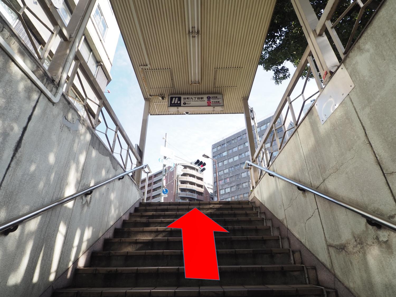 谷町九丁目駅 2番出口ヘ ⑤