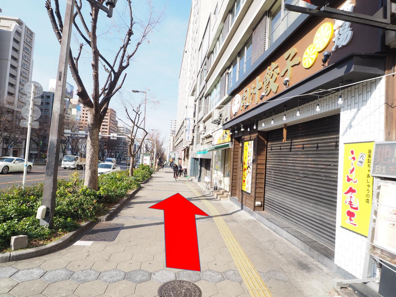 ラーメン亀王(肉汁餃子店)さん前通過 ②