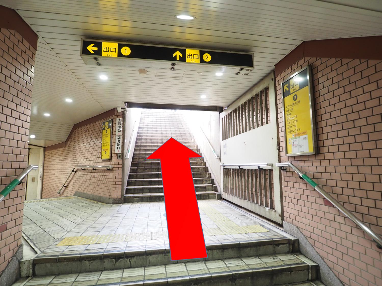 谷町九丁目駅 2番出口ヘ ④